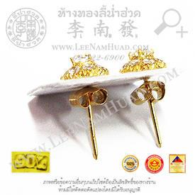http://v1.igetweb.com/www/leenumhuad/catalog/e_1003717.jpg