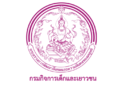 📌📌📌กรมกิจการเด็กและเยาวชน รับสมัครบุคคลเพื่อเลือกสรรเป็นพนักงานราชการทั่วไป ครั้งที่ 3/2563 (ส่วนกลาง)