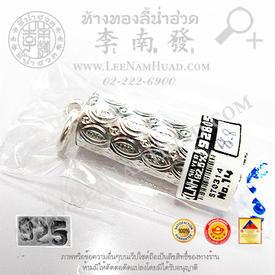 https://v1.igetweb.com/www/leenumhuad/catalog/p_1440057.jpg