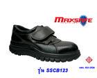 รองเท้าเซฟตี้ หุ้มส้นหนังอัดลายสีดำ  SSCB123 (Safety Shoes-รองเท้านิรภัย)