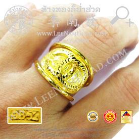 https://v1.igetweb.com/www/leenumhuad/catalog/e_1050173.jpg