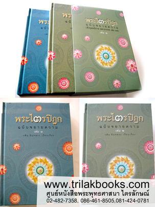 http://www.igetweb.com/www/triluk/catalog/p_438744.jpg