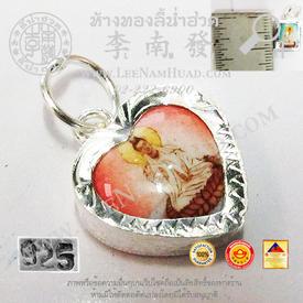 https://v1.igetweb.com/www/leenumhuad/catalog/e_887470.jpg
