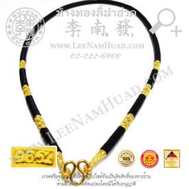 https://v1.igetweb.com/www/leenumhuad/catalog/p_1020764.jpg