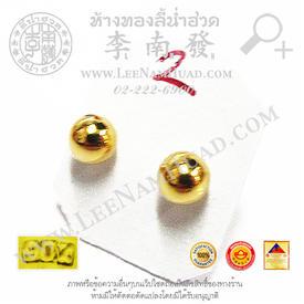http://v1.igetweb.com/www/leenumhuad/catalog/p_1459729.jpg