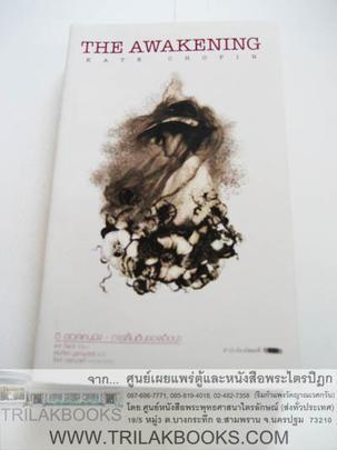 https://v1.igetweb.com/www/triluk/catalog/p_1060539.jpg