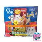 CIAO ขนมแมวเลีย เชา ชูหรู ปลาทูผสมปลาโฮแห้ง ชุดใหญ่สุดคุ้ม บรรจุ 20 ซอง แถมฟรี 1 ถุงเล็ก