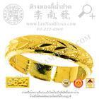 แหวนโปร่งปอกมีดตัดลาย (1/2สลึง)ทอง 96.5%