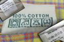 ความหมายของสัญลักษณ์ที่อยู่บนป้ายผ้า