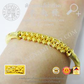 http://v1.igetweb.com/www/leenumhuad/catalog/e_1405120.jpg