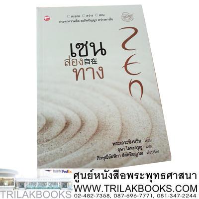 http://www.igetweb.com/www/triluk/catalog/p_913951.jpg