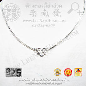 https://v1.igetweb.com/www/leenumhuad/catalog/e_1009502.jpg