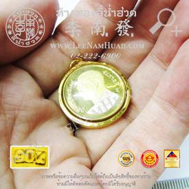 https://v1.igetweb.com/www/leenumhuad/catalog/e_1399106.jpg