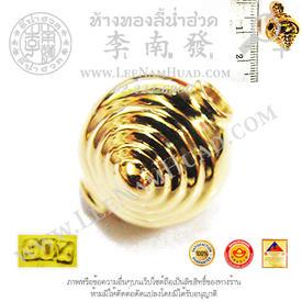 https://v1.igetweb.com/www/leenumhuad/catalog/e_1057251.jpg