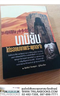 http://www.igetweb.com/www/triluk/catalog/p_937134.jpg