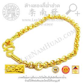 https://v1.igetweb.com/www/leenumhuad/catalog/p_1552855.jpg
