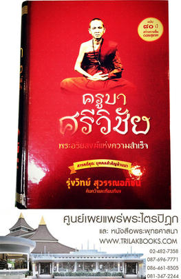 http://v1.igetweb.com/www/triluk/catalog/p_1647440.jpg