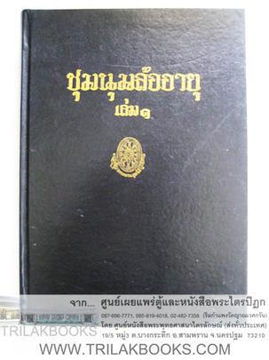 https://v1.igetweb.com/www/triluk/catalog/p_1054047.jpg