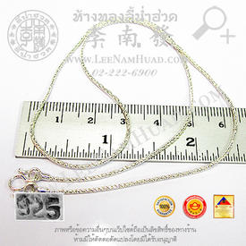 https://v1.igetweb.com/www/leenumhuad/catalog/e_1012135.jpg