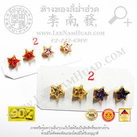 https://v1.igetweb.com/www/leenumhuad/catalog/p_1458899.jpg
