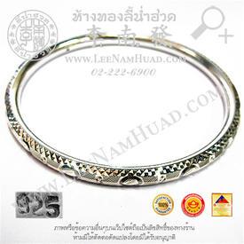 https://v1.igetweb.com/www/leenumhuad/catalog/p_1375927.jpg
