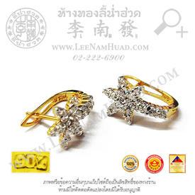 https://v1.igetweb.com/www/leenumhuad/catalog/p_1843841.jpg