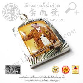 https://v1.igetweb.com/www/leenumhuad/catalog/e_1387616.jpg