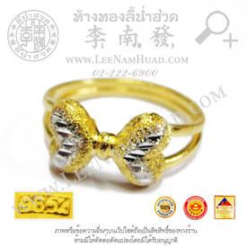 http://www.igetweb.com/www/leenumhuad/catalog/p_1908494.jpg