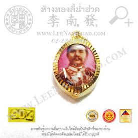 https://v1.igetweb.com/www/leenumhuad/catalog/e_1073658.jpg