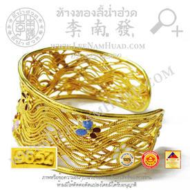 http://v1.igetweb.com/www/leenumhuad/catalog/e_1522802.jpg