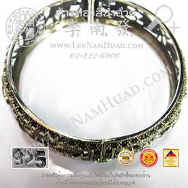 https://v1.igetweb.com/www/leenumhuad/catalog/e_929539.jpg