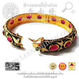 https://v1.igetweb.com/www/leenumhuad/catalog/e_1387563.jpg