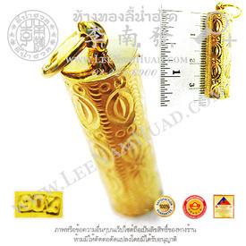 http://v1.igetweb.com/www/leenumhuad/catalog/e_1112884.jpg