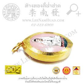 https://v1.igetweb.com/www/leenumhuad/catalog/e_1075540.jpg