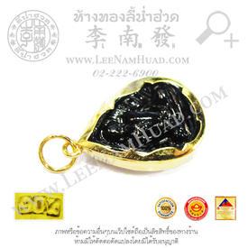 https://v1.igetweb.com/www/leenumhuad/catalog/e_1072442.jpg