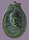 เหรียญพระอธิการเพิ่ม กิติสาโร วัดปกรณ์ธรรมราม(ซอย 4)  ปี๓๖
