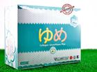 Yume Collagen 20000 mg ยูเมะ คอลลาเจน 15 ซอง อย.11-1-10249-1-0127 โทร 085-8229551 , 083-7526077