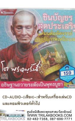http://v1.igetweb.com/www/triluk/catalog/p_724622.jpg