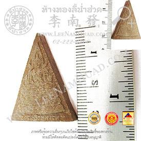 https://v1.igetweb.com/www/leenumhuad/catalog/e_1047173.jpg