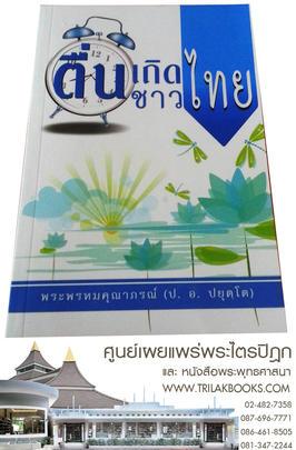 http://www.igetweb.com/www/triluk/catalog/p_1202396.jpg