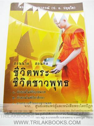 http://v1.igetweb.com/www/triluk/catalog/p_1198638.jpg