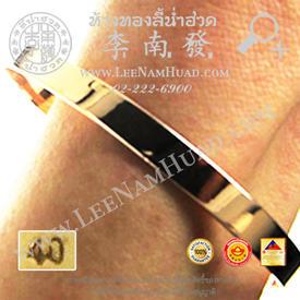 https://v1.igetweb.com/www/leenumhuad/catalog/e_1114094.jpg
