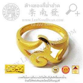 https://v1.igetweb.com/www/leenumhuad/catalog/p_1870607.jpg