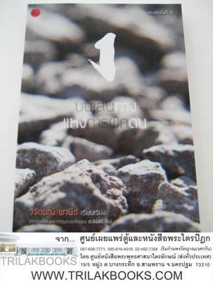 http://www.igetweb.com/www/triluk/catalog/p_1015611.jpg