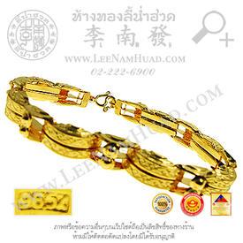 https://v1.igetweb.com/www/leenumhuad/catalog/p_1256090.jpg