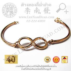 https://v1.igetweb.com/www/leenumhuad/catalog/e_1514809.jpg