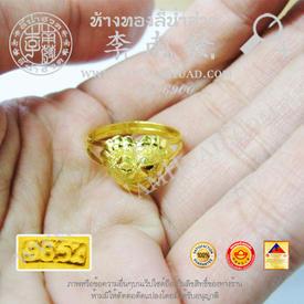 https://v1.igetweb.com/www/leenumhuad/catalog/e_1514832.jpg