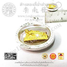 https://v1.igetweb.com/www/leenumhuad/catalog/p_1548962.jpg
