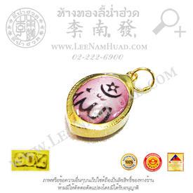 https://v1.igetweb.com/www/leenumhuad/catalog/p_1453581.jpg