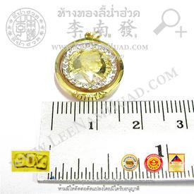 https://v1.igetweb.com/www/leenumhuad/catalog/e_1090939.jpg